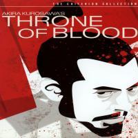 فیلم ژاپنی Throne of Blood 1957