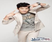 سریال کره ایی حمایت از رییس