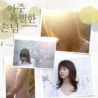فیلم کره ای Ad-Lib Night