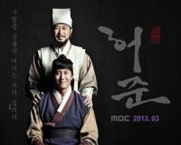 سریال کره ای گو آم هئو جون