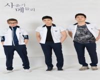 سریال کره ای Adolescence Medley
