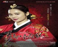 سریال کره ای جنگ گل ها