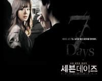 فیلم کره ای 2007 Seven Days