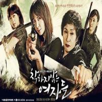 سریال کره ای زن نامهربان