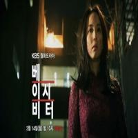 سریال کره ای پرستار بچه