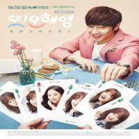سریال کره ای Another Miss Oh