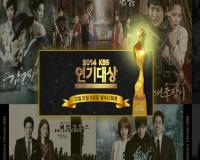 فستیوال 2014 KBS Drama Awards