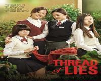 فیلم کره ای Thread of Lies 2014