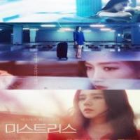 سریال کره ای معشوقه