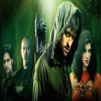 سریال Robin Hood سه فصل