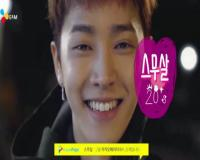 سریال کره ای بیست ساله