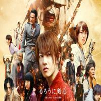 فیلم ژاپنی Rurouni Kenshin: Kyoto Inferno