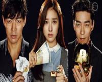 سریال کره ای بازی دروغین