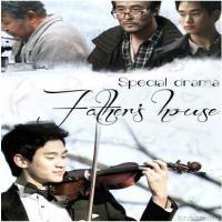 سریال کره ای خانه پدری