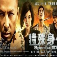 فیلم چینی Special ID