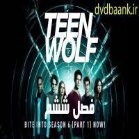 سریال Teen Wolf شش فصل(پایان فصل 6)
