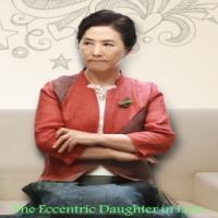 سریال کره ای عروس غیر عادی