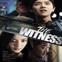 فیلم چینی The Witness 2015