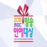 جشنواره 2015 MBC Entertainment Awards