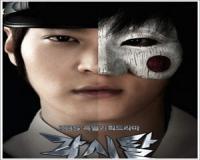 سریال کره ایی ماسک 2012