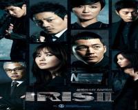 سریال ایریس 2