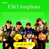 برنامه Surpline Exo