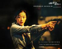 فیلم کره ای نوازش باد – Windstruck 2004