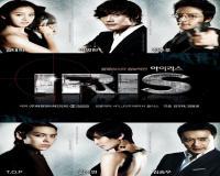 سریال ایریس 1