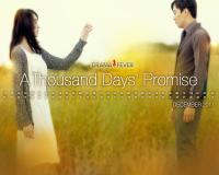 سریال پیمان هزار روزه