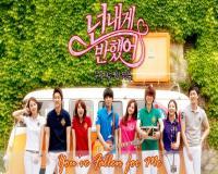 سریال کره ایی عاشقم شدی