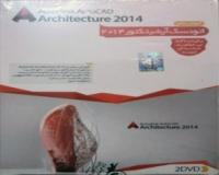 آموزش جامع AutoCAD Architecture 2014