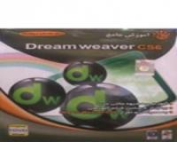 آموزش جامع Dream weaver CS6