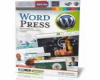 آموزش جامع WORDPRESS مهرگان