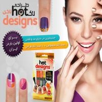 قلم لاک طراحی ناخن Hot Designs