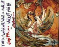 تابلو فرش دستباف نما- اسلیمی زن
