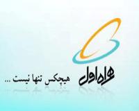 10 شماره 916 خوزستان