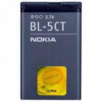 باتری تجاری نوکیا BL-5CT