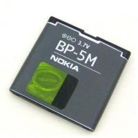 باتری تجاری نوکیا BP-5M