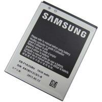 باتری تجاری سامسونگ گلکسی اس 2 - I9100