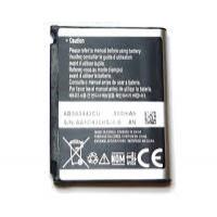 باتری اصلی سامسونگ AB503442CU