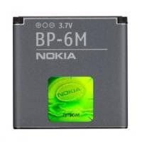 باتری اصلی نوکیا BP-6M