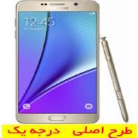 توضيحات گوشی گلکسی طرح اصلی SAMSUNG GALAXY S6 با اندروید 4.4 (3G)