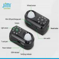 دوربین نظارتی انتقال صدا و تصویر با سنسور حرکتی GM01