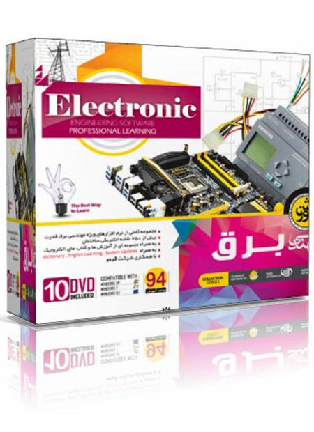 آموزش مهندسی برق