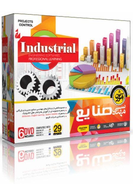 آموزش مهندسی صنایع