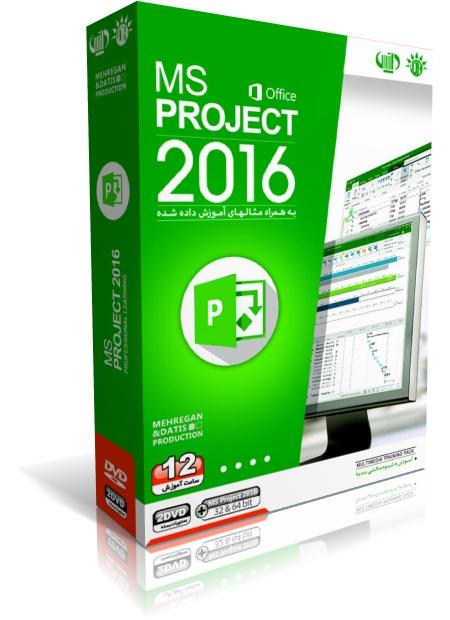 آموزش Project 2016