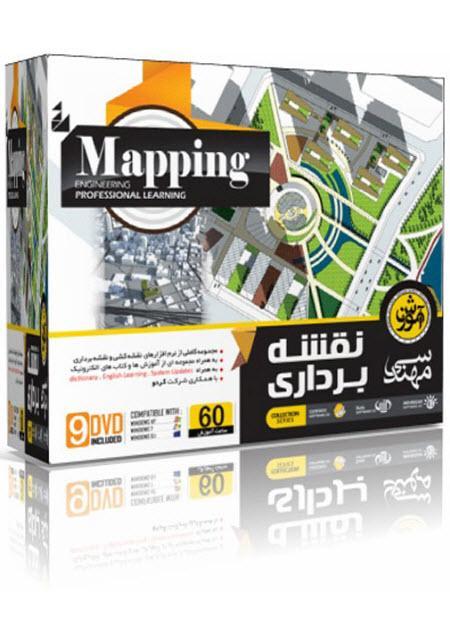آموزش مهندسی نقشه برداری