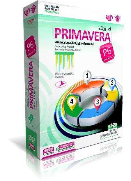 آموزش Primavera P6 R8.3
