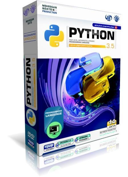 فيلم آموزشي رايگان Python 3.5