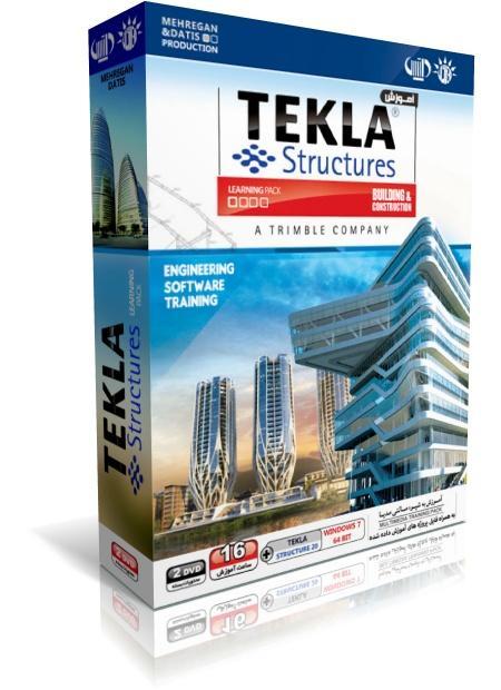 آموزش Tekla Structure